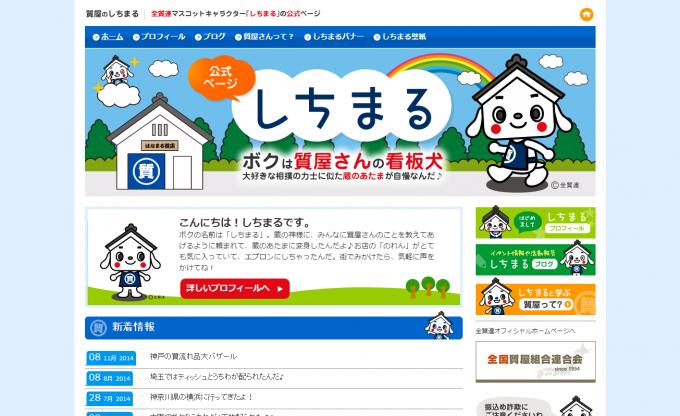 shichimaru_s
