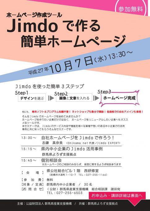 maebashi01