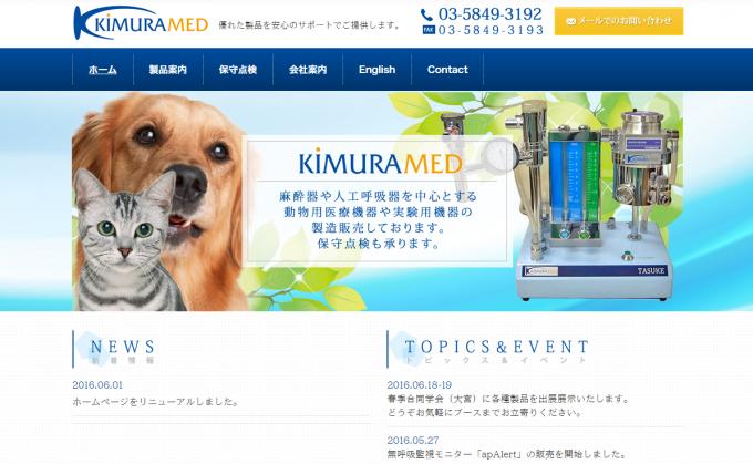 kimuramed_s