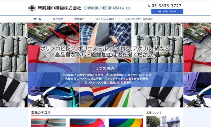 sinkohosohaba_s