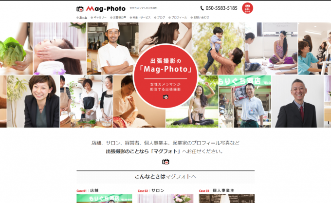 magphoto