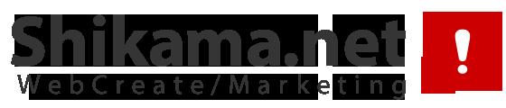 千葉のホームページ制作・集客支援|Shikama.net